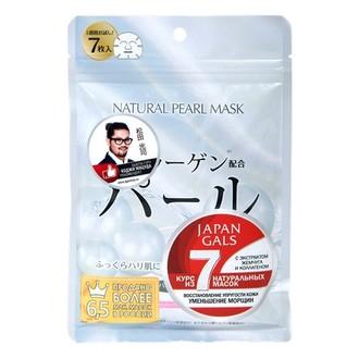 Japan Gals, Маска для лица Natural Pearl, 7 шт.