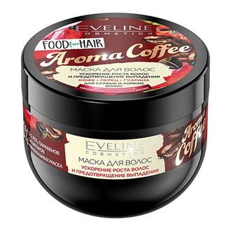 Eveline, Маска для волос Aroma Coffee, 500 мл