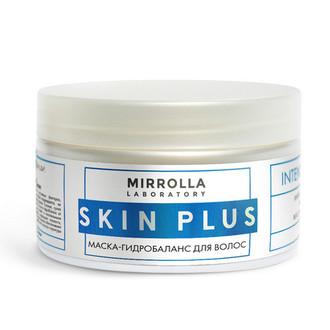 Mirrolla, Маска-гидробаланс Skin Plus, 250 мл