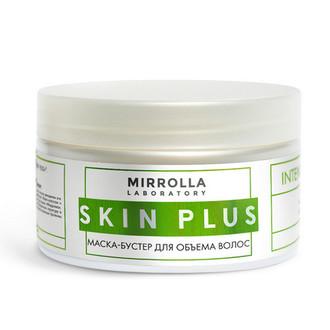Mirrolla, Маска-бустер Skin Plus, 250 мл