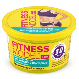 Fito, Скраб-пилинг «Для активного похудения», 250 мл