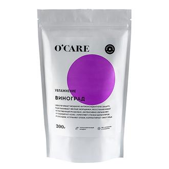 O'CARE, Альгинатная маска с виноградом, 200 г