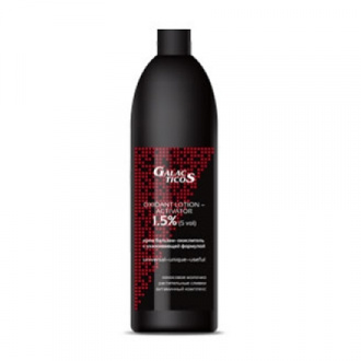 Galaсticos, Оксидант Lotion Activator 1,5%, 1 л