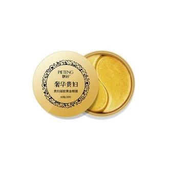 PIETENG, Патчи с коллоидным золотом и экстрактом цветов ромашки, 80 г