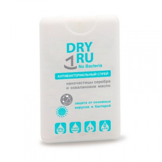 DRY RU, Антибактериальный спрей No Bacteria, 20 мл, 225 доз