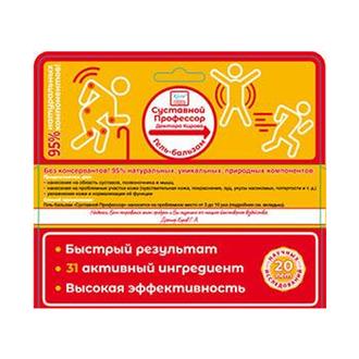 Dr. Kirov, Гель-бальзам для тела «Суставной профессор», 100 мл