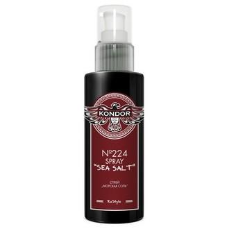 Kondor, Спрей для укладки волос «Морская соль», 100 мл