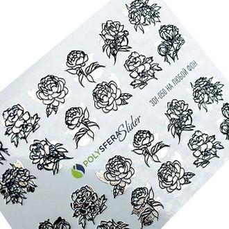 3Д слайдеры с фольгой Розы