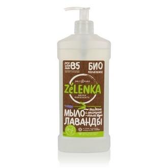 ZELENKA, Жидкое мыло с экстрактом лаванды, 500 мл