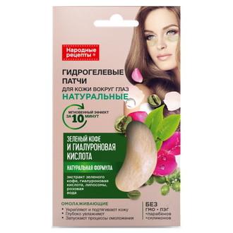Fito, Гидрогелевые патчи «Натуральные», с зеленым кофе и гиалуроновой кислотой, 2 шт.