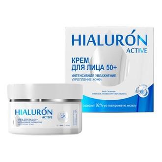Belkosmex, Крем для лица Hialuron Active «Интенсивное увлажнение», 50+, 48 мл