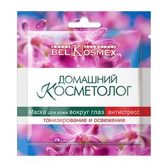 Belkosmex, Маска для кожи вокруг глаз «Антистресс», 3 мл
