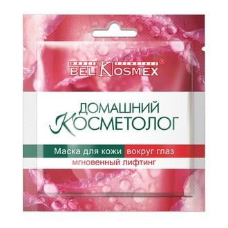 Belkosmex, Маска для кожи вокруг глаз «Мгновенный лифтинг», 3 мл