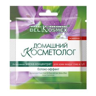 Belkosmex, Маска-концентрат для глаз и губ «Домашний косметолог», 10,5 мл