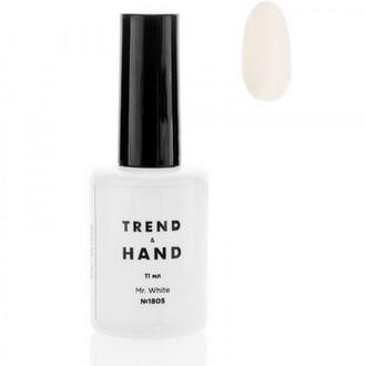 Гель-лак Trend&Hand Classic №1805, Mr. White