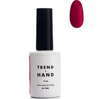 Гель-лак Trend&Hand Classic №1106, Burlesque