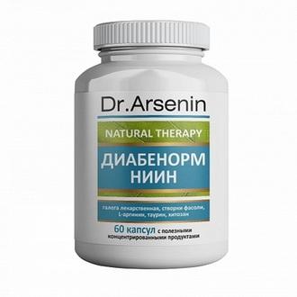 Dr. Arsenin, Концентрированный пищевой продукт «Диабенорм»