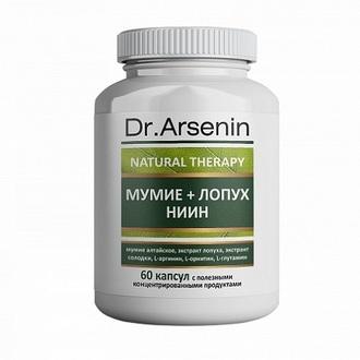Dr. Arsenin, Концентрированный пищевой продукт «Мумие и лопух»