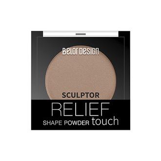 Belor Design, Скульптор Relief Touch, тон 1