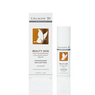 Medical Collagen 3D, Ночной крем для лица Beauty Skin, 30 мл