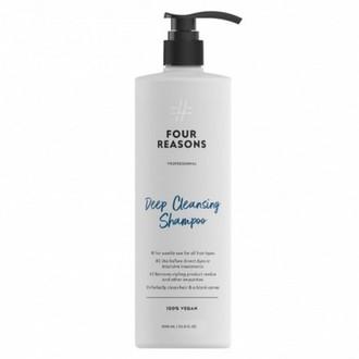 Four Reasons, Шампунь Deep Cleansing, 1 л