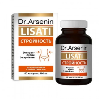 Dr. Arsenin, Концентрированный пищевой продукт «Стройность»