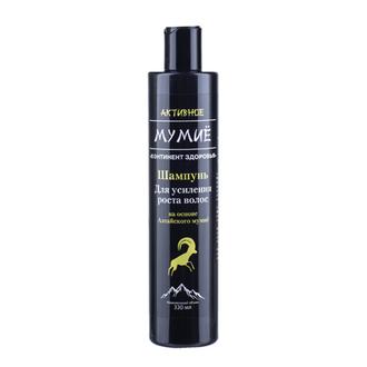 Континент Здоровья, Шампунь для усиления роста волос «Активное мумие», 330 мл