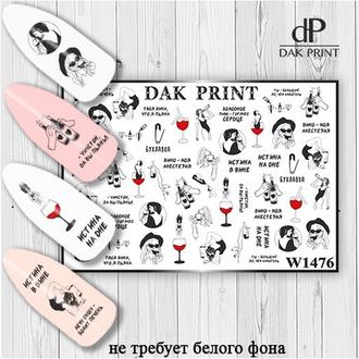Dak Print, Слайдер-дизайн №1476