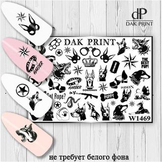 Dak Print, Слайдер-дизайн №1469