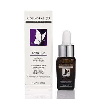Medical Collagen 3D, Сыворотка для кожи вокруг глаз Boto Line, 10 мл