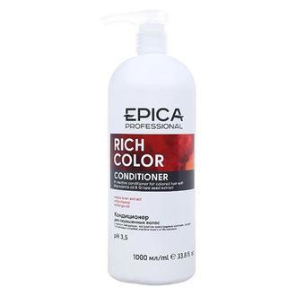 Epica, Кондиционер Rich Color, 1 л