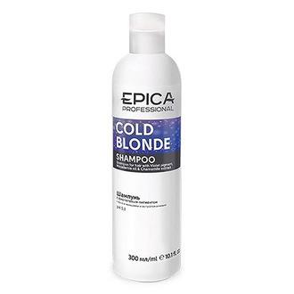 Epica, Шампунь Cold Blond, 300 мл
