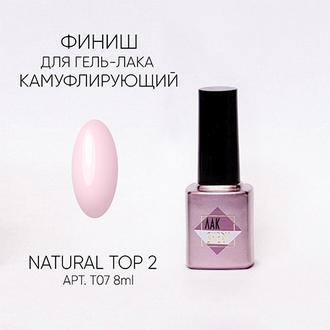 ЛакSHERY, Топ для гель-лака Natural №2