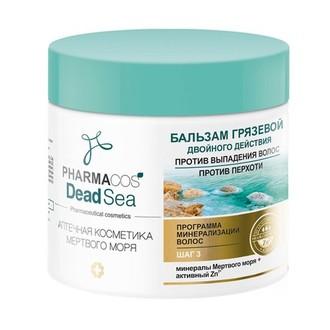 Витэкс, Бальзам для волос Pharmacos Dead Sea, 400 мл