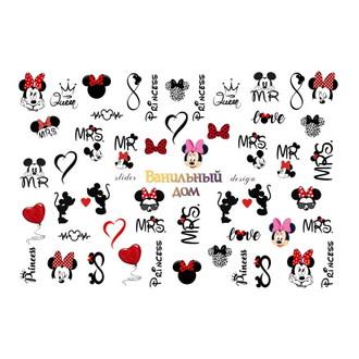 Ванильный Дом, Слайдер-дизайн Minnie Mouse