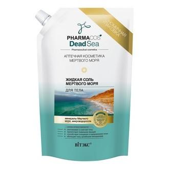 Витэкс, Жидкая соль Pharmacos Dead Sea, дой-пак, 170 мл
