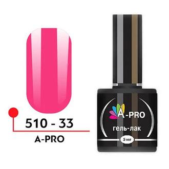 Гель-лак A-Profi A-PRO №33