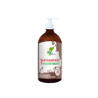 Натуротерапия, Жидкое мыло «Нафталанское», 250 мл