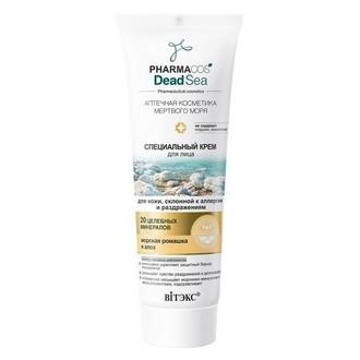 Витэкс, Крем для лица Pharmacos Dead Sea, для чувствительной кожи, 75 мл