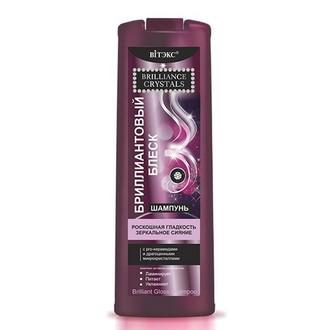 Витэкс, Шампунь для волос «Бриллиантовый блеск», 500 мл