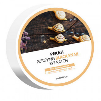 Pekah, Патчи для глаз Purifying Black Snail, 60 шт.