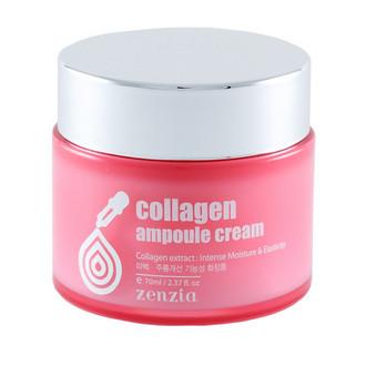 Zenzia, Крем для лица Collagen, 70 мл