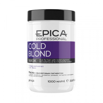 Epica, Маска Cold Blond,  1 л