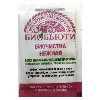 БиоБьюти, Биочистка «Нежная», 3 г