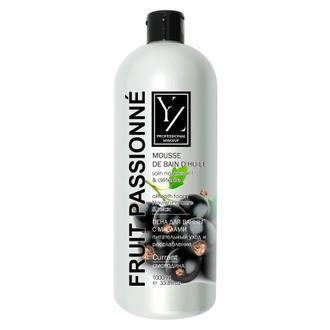 Yllozure, Пена для ванны с маслами «Смородина», 1 л