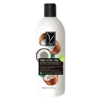 Yllozure, Шампунь с маслом кокоса Organic Oil, 500 мл