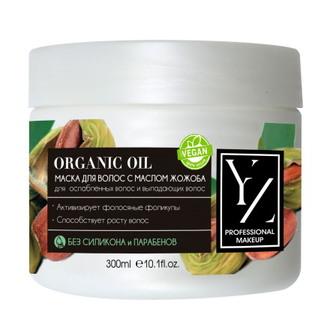Yllozure, Маска для волос Organic Oil, с маслом жожоба, 300 мл