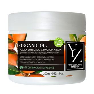 Yllozure, Маска для волос Organic Oil, с маслом аргана, 300 мл