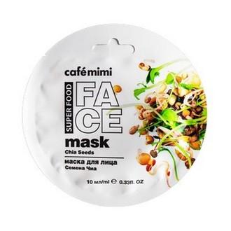 Cafemimi, Маска для лица Super Food, семена чиа, 10 мл