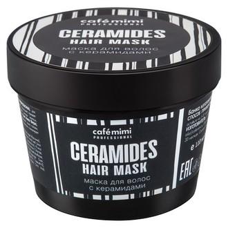 Cafemimi, Маска для волос Ceramids, 110 мл